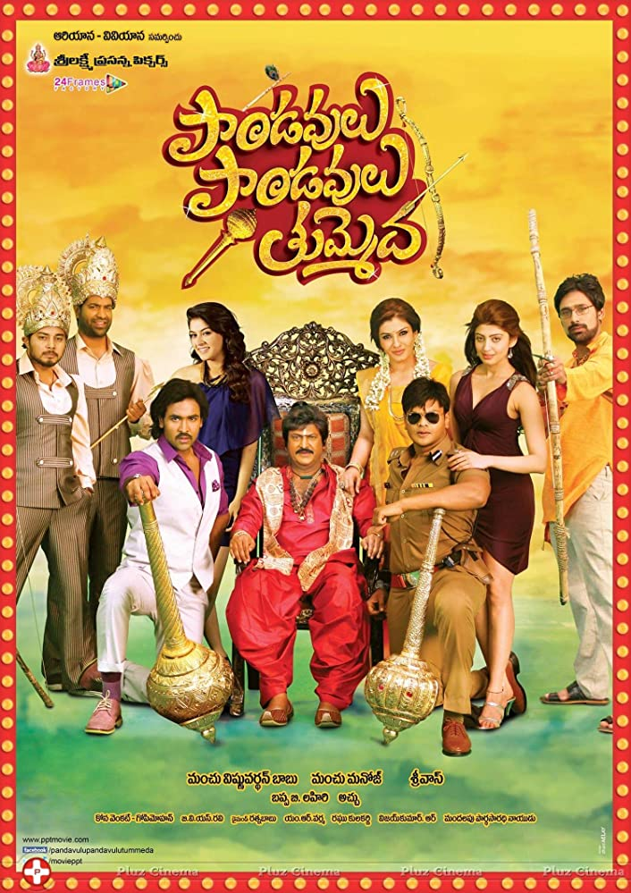 Pandavulu Pandavulu Thummeda (2014) Hindi Dubbed