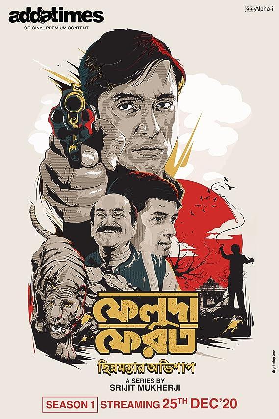 Feluda Pherot (2020) 720p | 480p HEVC HDRip Bengali S01 Complete Web Series x265 AAC ESubs 900MB | 400MB