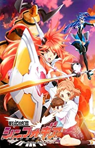 hindi Senki Zessho Symphogear