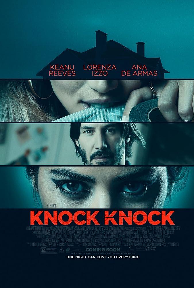 Knock Knock(2015)