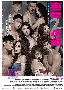 Lan kwai fong 2 (2012)   ep lan kwai fong 2.