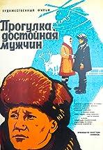Progulka, dostoynaya muzhchin
