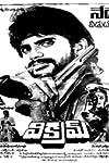 Vikram (1986)