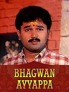 Divx movie downloads free Bhagwaan Ayyappa [Quad]