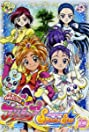 Futari wa purikyua: Splash Star (2006) Poster