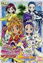 Futari wa purikyua: Splash Star