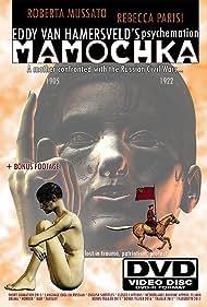 Mamochka (2015)