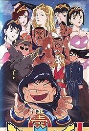 Otaku no seiza Poster