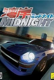 Wangan Midnight Poster