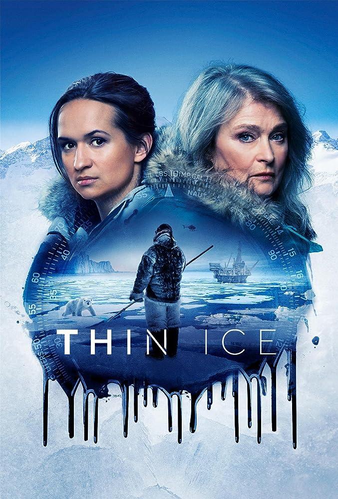 По тонкому льду