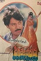 Jagadeka Veerudu Athiloka Sundari