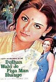 Dulhan Wahi Jo Piya Man Bhaaye (1977)