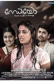 Nishan, Sarayu Mohan, and Iniya in Radio (2013)
