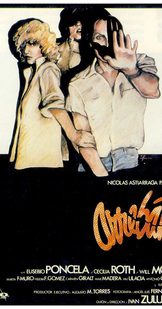 Rapture (1983) Subtitles