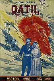 Qatil (1960)