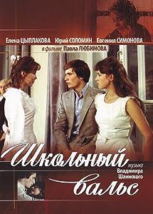 New movie direct download Shkolnyy vals [SATRip]