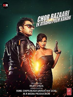 Where to stream Chor Bazaari