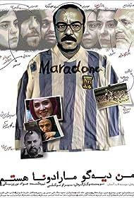 Saeed Aghakhani in Man Diego Maradona hastam (2015)