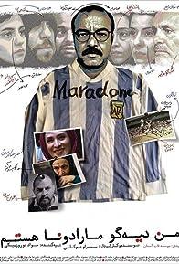 Primary photo for I Am Diego Maradona