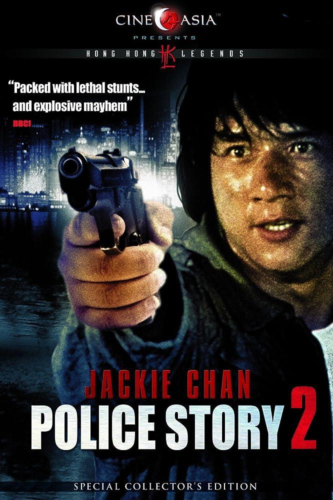 فيلم Police Story 2 مترجم