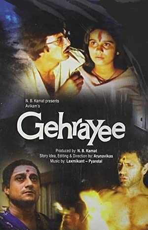 Aruna Raje Gehrayee Movie