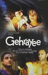 Gehrayee Gulzar