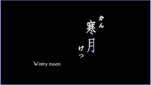 Easy free downloading movies Winter Moon by [480i]
