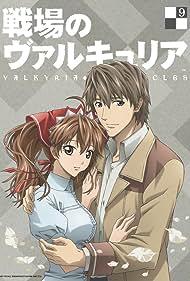 Senjô no varukyuria (2009) Poster - TV Show Forum, Cast, Reviews