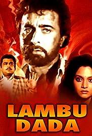 Lambu Dada Poster