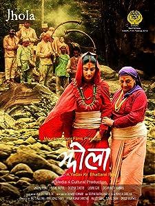 Old movie trailer downloads Jhola Nepal [Mp4]
