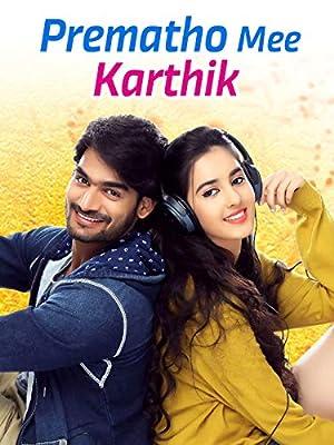 Prematho Mee Karthik