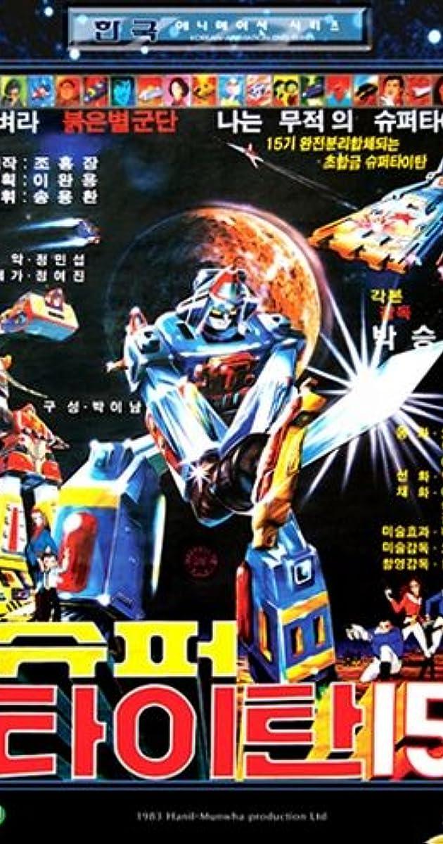 Image Super Titan 15