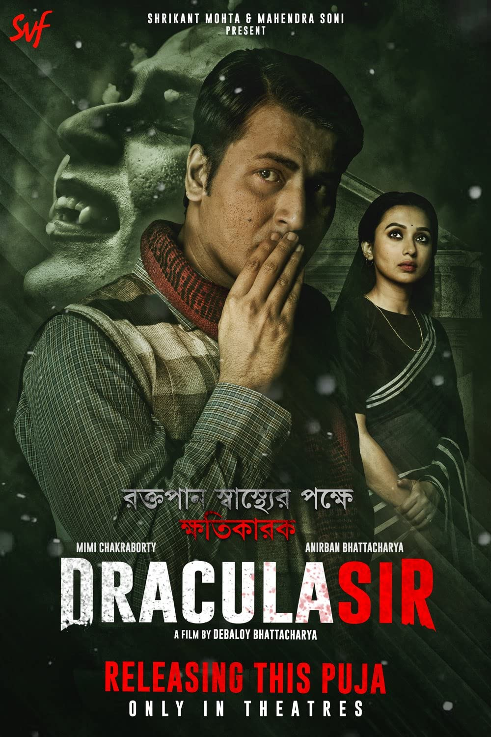 Dracula Sir 2020 Bengali 400MB HDRip Download
