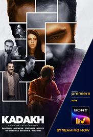 Kadakh movie, song and  lyrics