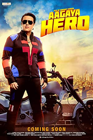 Aa Gaya Hero movie, song and  lyrics