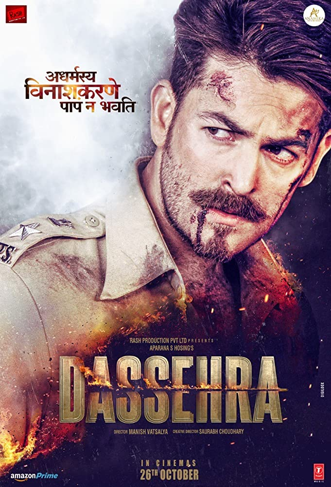 Neil Nitin Mukesh in Dassehra (2018)