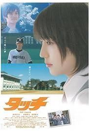 Tatchi(2005) Poster - Movie Forum, Cast, Reviews