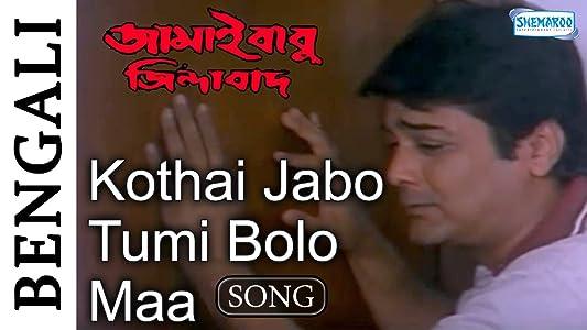 The movies direct download Jamaibabu Zindabad by [480x854]