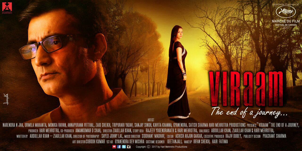 Viraam Movie Poster