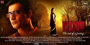 Viraam movie, song and  lyrics