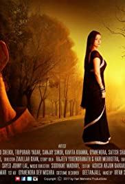 Viraam Full Movie Watch Online Free