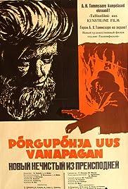 Põrgupõhja uus Vanapagan(1964) Poster - Movie Forum, Cast, Reviews