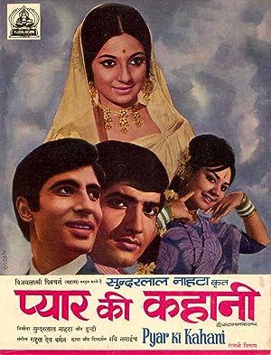 Pyar Ki Kahani movie, song and  lyrics