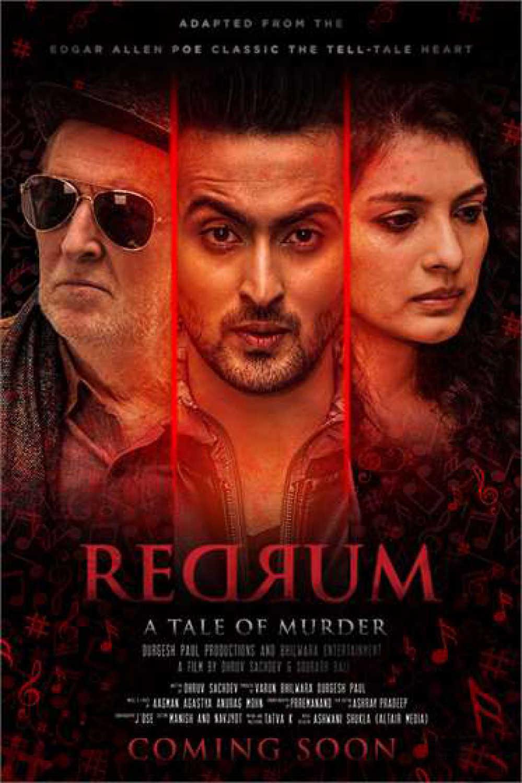 Redrum (2018) - IMDb