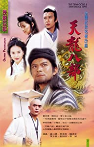 Tin lung bak bo 720p