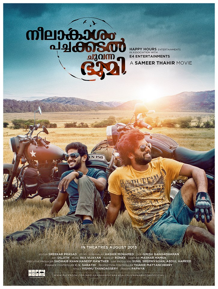 Neelakasham Pachakadal Chuvanna Bhoomi 2013 Hindi Dubbed 480p HDRip ESubs 500MB Download