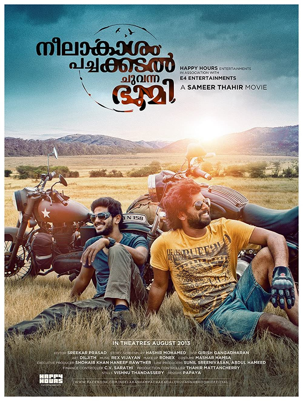 Neelakasham Pachakadal Chuvanna Bhoomi 2013 Hindi Dubbed 720p HDRip ESubs 1.4GB Download
