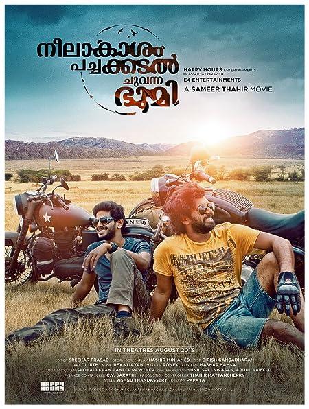 Neelakasham Pachakadal Chuvanna Bhoomi (2013) Malayalam WEB-DL - 480P   720P - x264 - 350MB   1GB - Download & Watch Online With Subtitle Movie Poster - mlsbd
