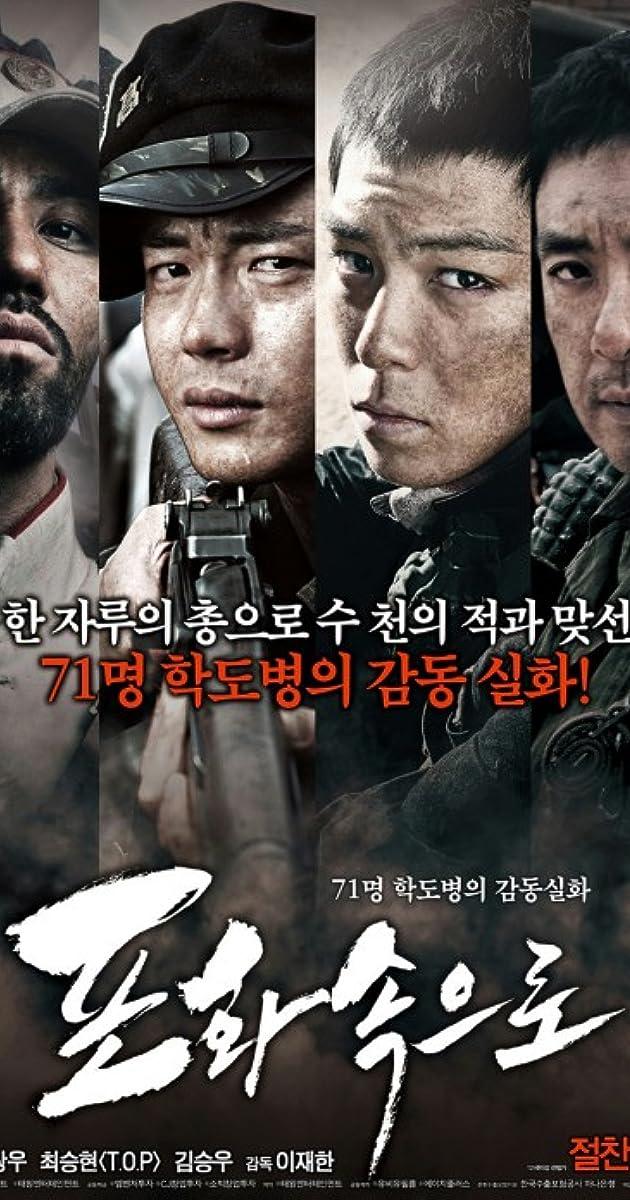 Pohwasogeuro (2010) - IMDb