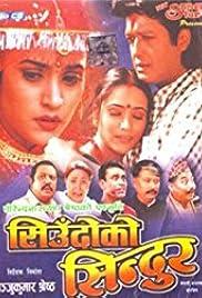 Siudo Ko Sindoor (2001) - IMDb